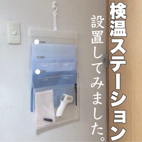 収納アイデア11
