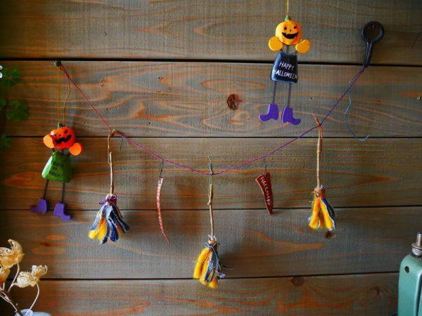 秋を盛り上げる手作りガーランド