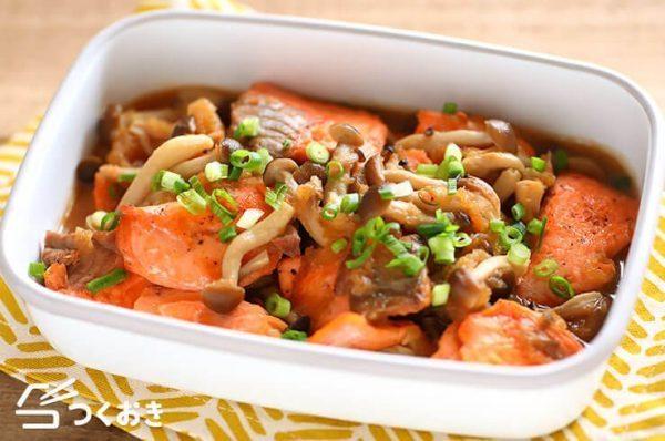 冬に美味しい和食!鮭としめじのみぞれ煮