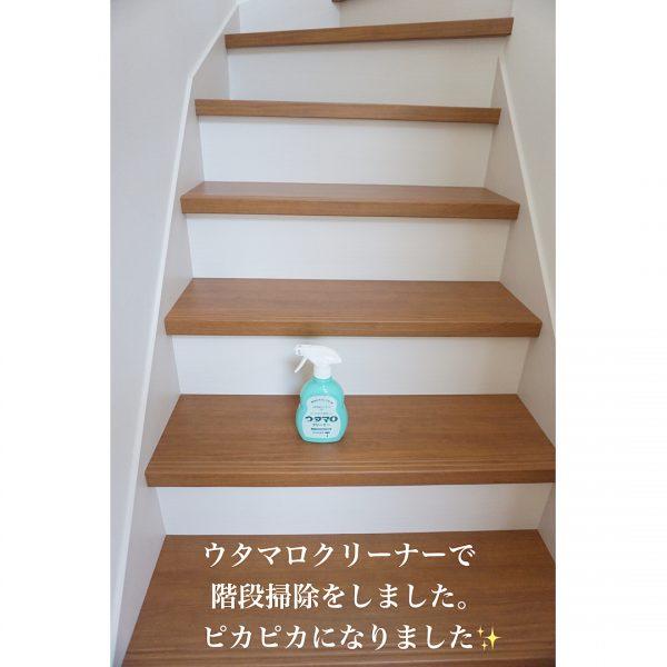 階段や床の掃除