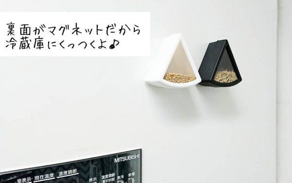 キャンドゥ キッチングッズ4