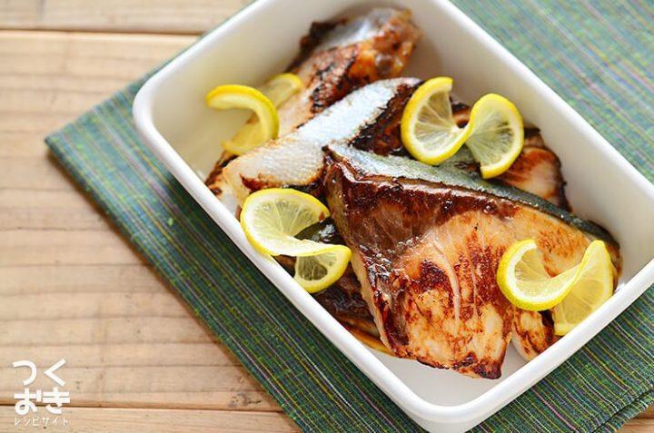 正月の定番レシピ。ブリの塩麹焼き