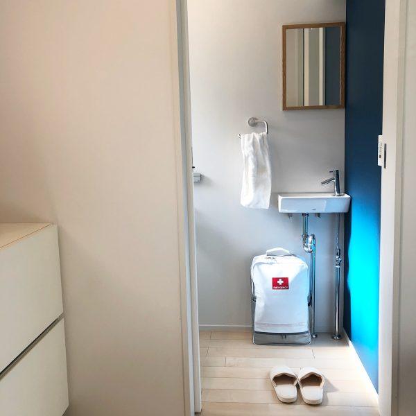 デッドスペースのトイレ手洗い器下