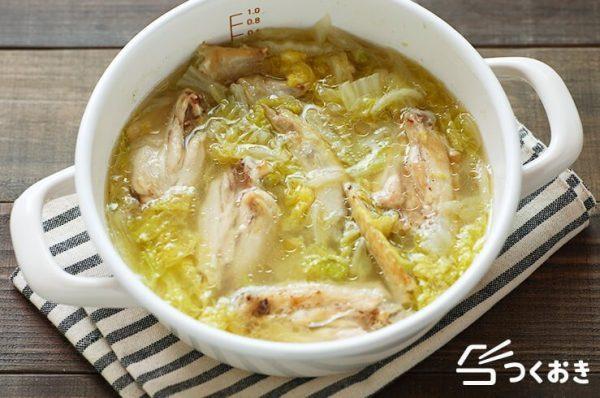 おもてなしメニューに手羽先と白菜の白湯スープ