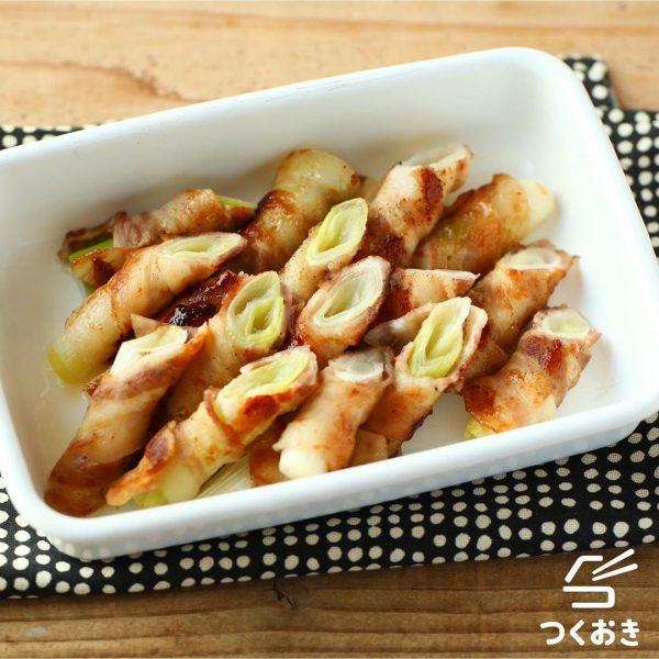 1月が旬のねぎの美味しいレシピの豚ばら巻き