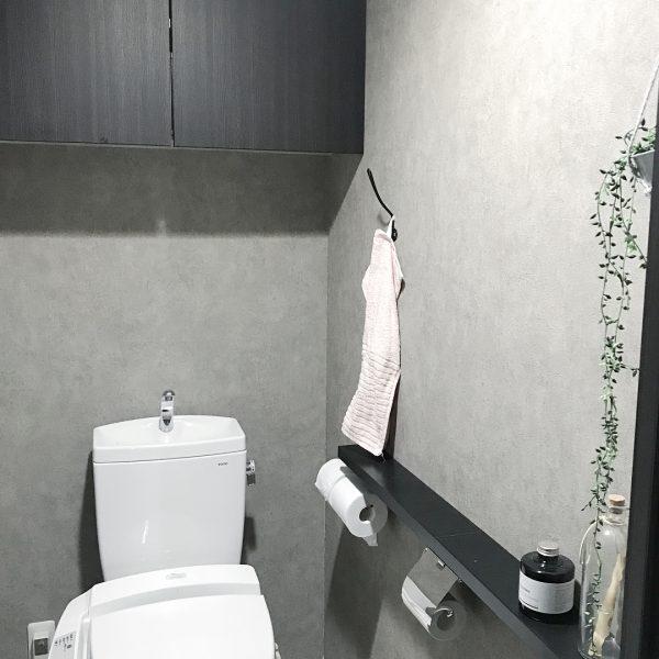 シンプル&スタイリッシュなトイレ
