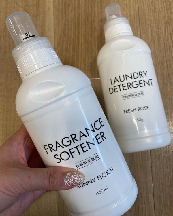 【セリア】シンプルデザインの洗剤&柔軟剤
