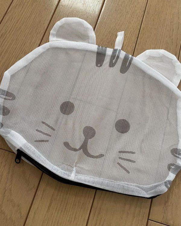 【セリア】キュート過ぎるデザインの洗濯ネット