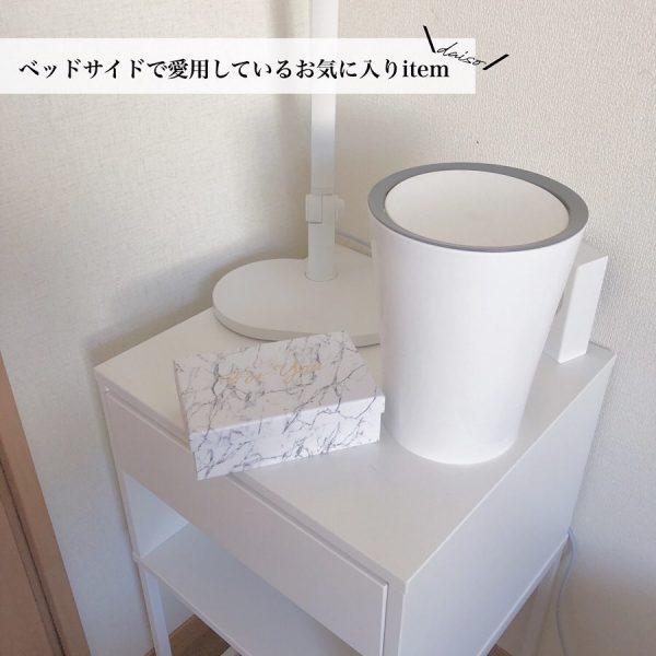 ホワイト×ライトグレーが素敵な丸型ゴミ箱