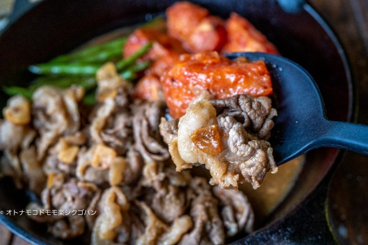 焼肉レシピ7