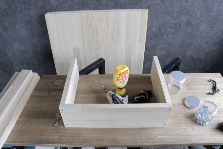 サイドテーブル DIY2