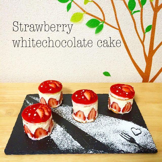 フレジェ風♡ホワイトチョコのミニケーキ