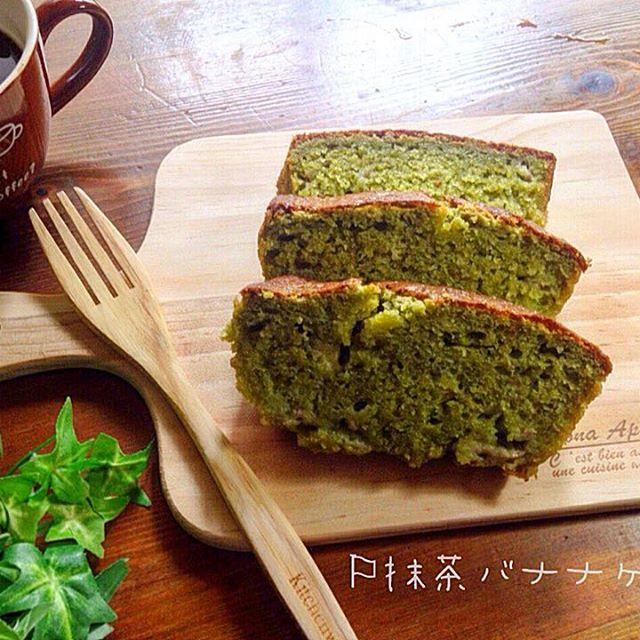 パウンドケーキ特集16