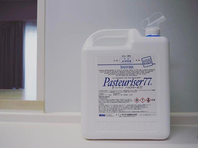 除菌テクニック