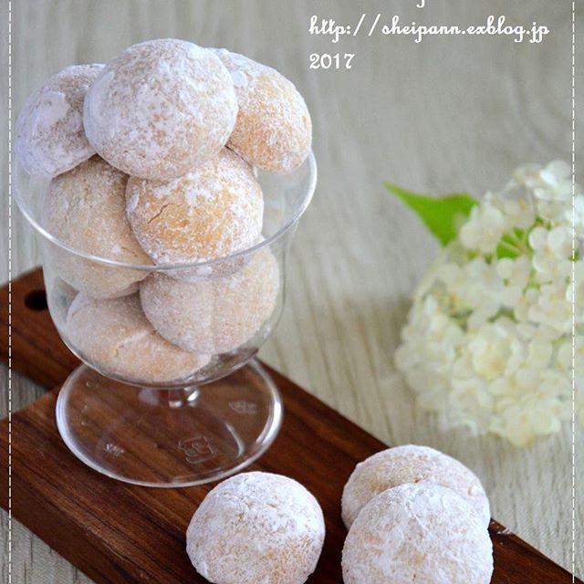 簡単で美味しい!レモンの手作りサクホロクッキー