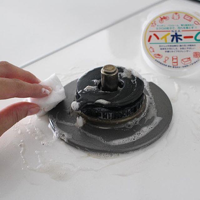 キッチン 簡単 掃除術10
