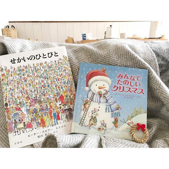 クリスマスのアイディア3