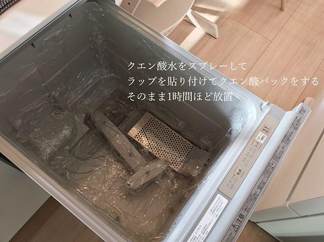 キッチン 簡単 掃除術14