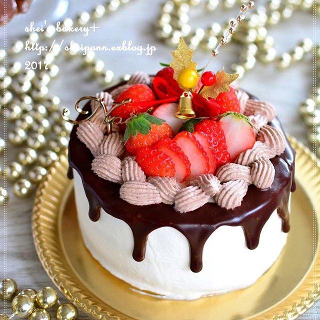 おしゃれなミニサイズのケーキ
