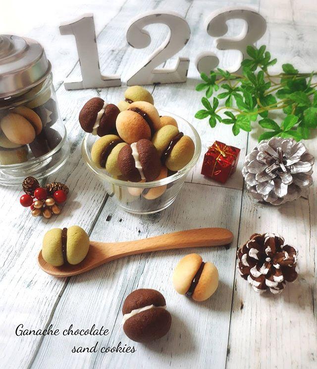 人気の手作り!ガナッシュサンドクッキー