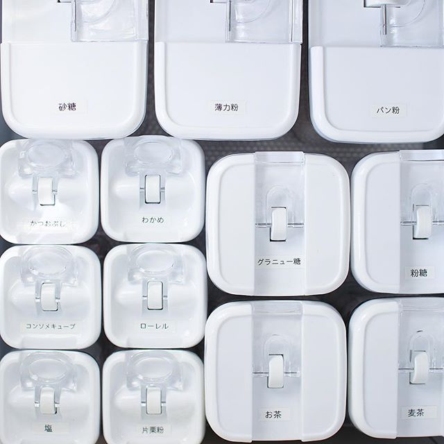 食品収納に便利な「保存容器」
