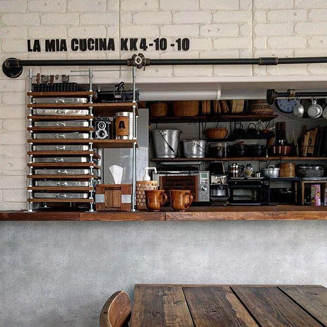 カフェのようなダイニングキッチン