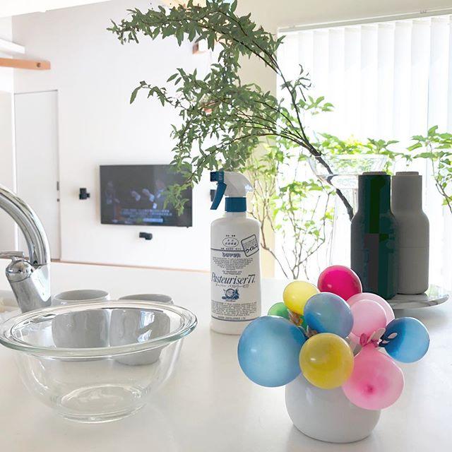 水風船でおしゃれに部屋の飾り付け
