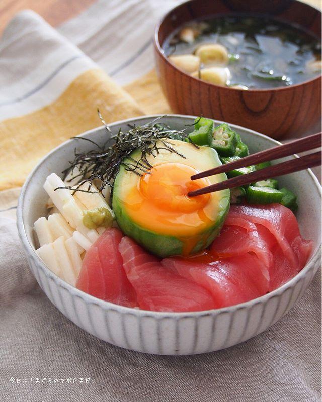 美味しいマグロのアボたま丼