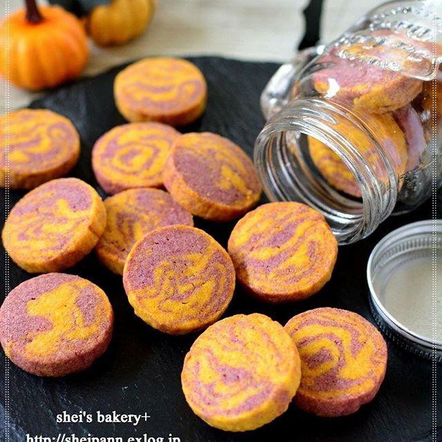 かぼちゃと紫いものクッキー
