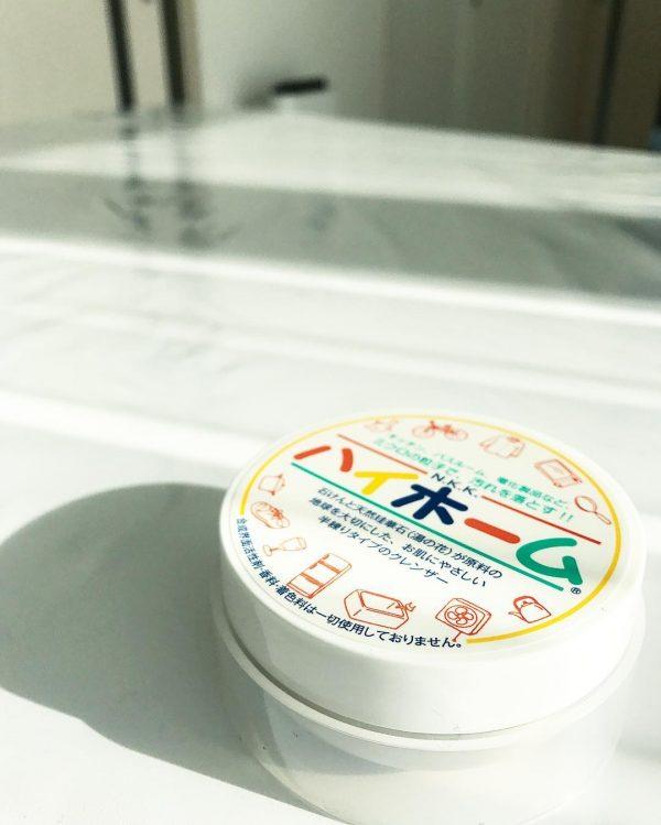 大掃除に役立つ便利グッズ《キッチン》4
