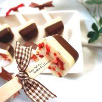 バレンタインに人気の手作りレシピ!喜ばれる簡単かわいいメニューをご紹介