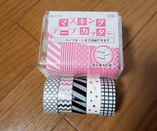 セリアのマスキングテープでバレンタイン