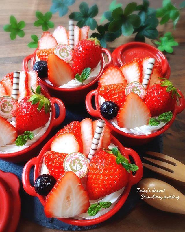 手作りお菓子!おしゃれなイチゴのプリン