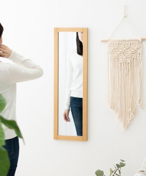 [EMOOR] [木製小物]壁を活用するミラー90cm(ウォールミラー)