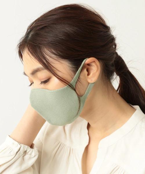 [GLOBAL WORK] GW洗えるニットマスク【3サイズ展開・抗菌ケース付き】/891830