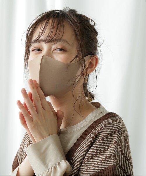 [Ray Cassin] 【WEB限定】秋カラ―追加!2枚SET ウォッシャブルマスク(接触冷感・UVカット)
