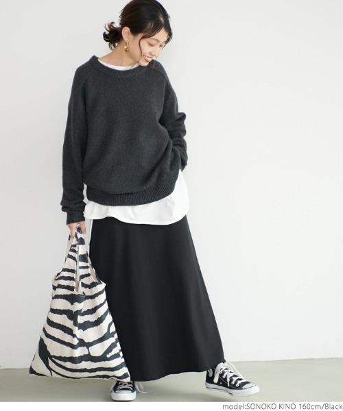 [coca] スウェット素材Aラインスカート