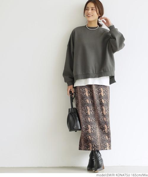 [coca] パイソンスカート