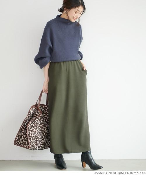 [coca] エンボス加工Iラインスカート