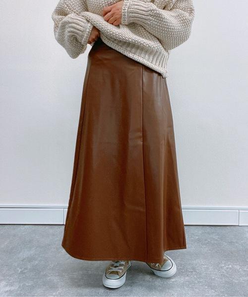 [Bonjour Sagan] エコレザーセミフレアロングスカート【ZOZOTOWN限定商品】
