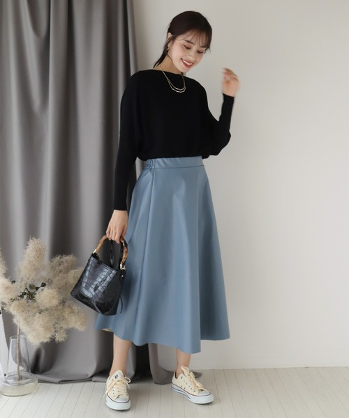[BLUEEAST] エコレザーフレアスカート