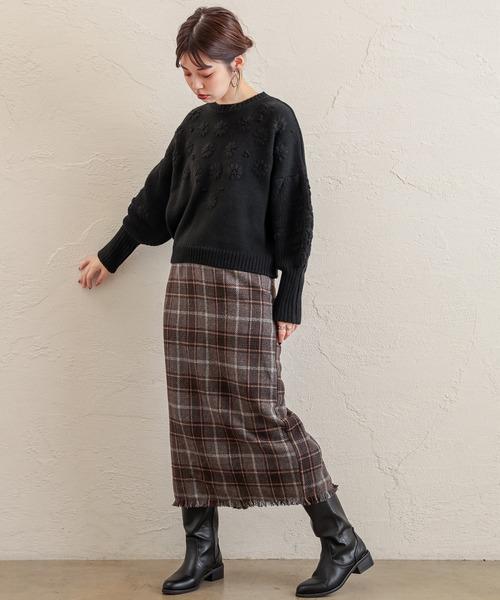 裾フリンジチェックナロースカート