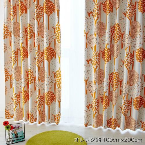 「陰の気」を緩和する橙色カーテン