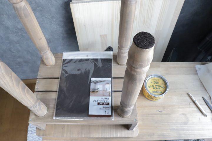 サイドテーブル DIY11