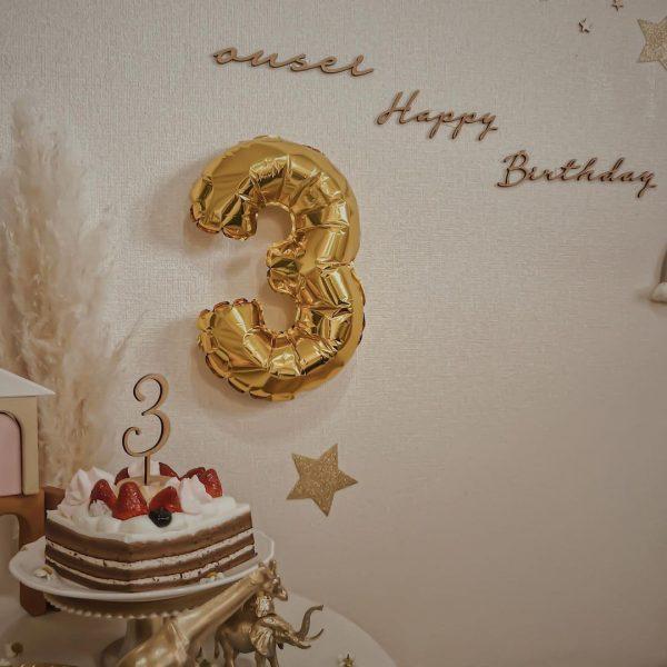 ダイソー 誕生日 飾り付け 風船3