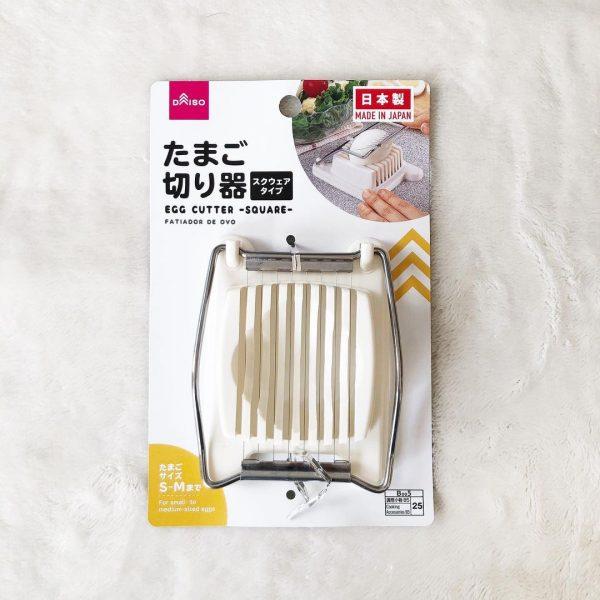 ダイソー キッチン用アイデア商品8