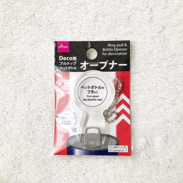 ダイソー キッチン用アイデア商品5