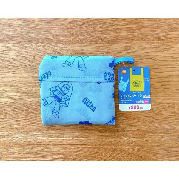 ダイソー エコバッグ レジ袋型3
