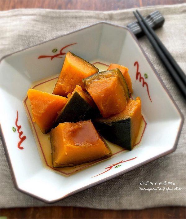 定番!かぼちゃの煮物