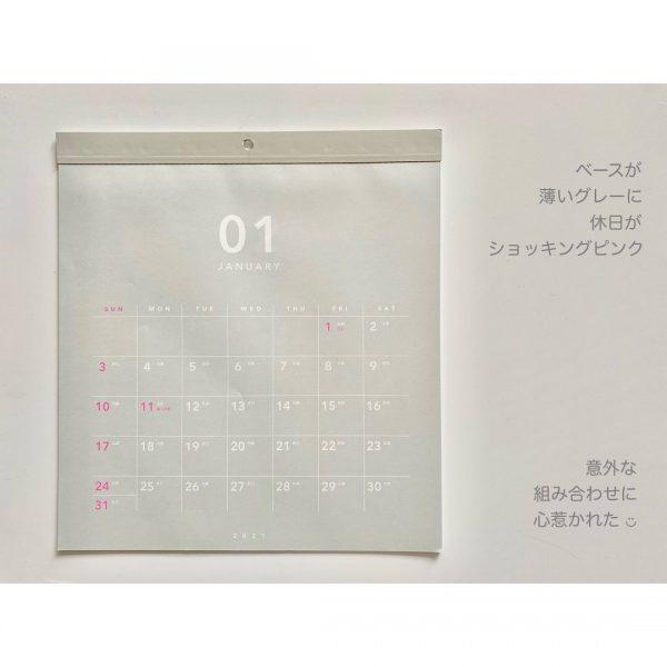 カレンダー・スケジュール帳13